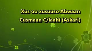 getlinkyoutube.com-Xuskii Abwaan Cusman Aadan Askari oo kulmisay abwaano kala baaday