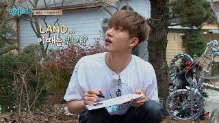 "getlinkyoutube.com-진환, 한빈에게 팀킬?! ""iKON 망신 시키지마!"" 마리와 나 6회"