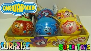 getlinkyoutube.com-Смешарики: киндер сюрприз Конфитрейд /Kinder Surprise Smeshariki