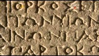 getlinkyoutube.com-Seutes -- Nieśmiertelny Król Traków -- lektor PL