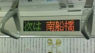 getlinkyoutube.com-京葉線 209系500番台 車内LED表示機の動作 蘇我~南船橋
