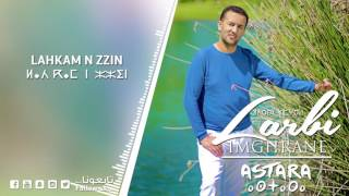 getlinkyoutube.com-Larbi Imghrane - Lahkam N Zzin (Exclusive Audio)   لعربي إمغران - لاحكام ن الزين