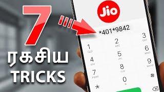 7 ரகசிய Android Tricks   7 Android Tips And Tricks In 2018 Tamil
