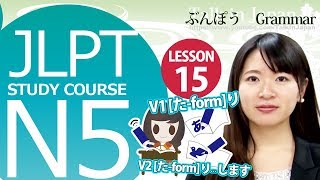 getlinkyoutube.com-JLPT N5 Lesson 15-3 Grammar 「1. V1 [た-form]り、V2 [た-form]り…します」【日本語能力試験】