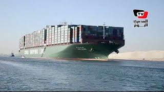 getlinkyoutube.com-لحظة عبور أكبر سفينة حاويات في العالم بقناة السويس.. ومميش: بشرة خير