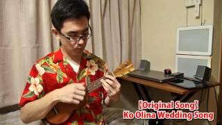 getlinkyoutube.com-Ko Olina Wedding Song (Original Ukulele solo) Acoustic ver.