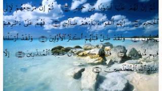 getlinkyoutube.com-سورة الصافات * بصوت علي الحذيفي