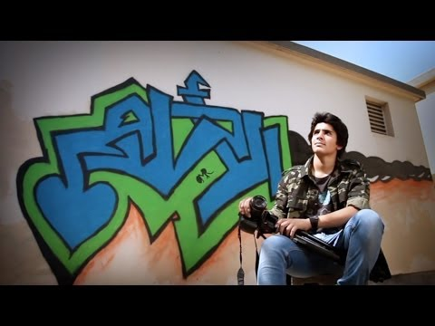 Graffiti Paint - الأحــلام