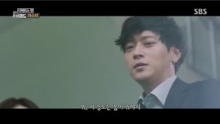 getlinkyoutube.com-Gang DongWon~20161210SBS接続!ムービーワールド