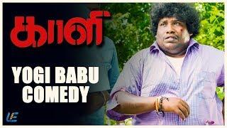 Kaali - Yogi Babu Comedy Scene | Vijay Antony | Kiruthiga Udhayanidhi width=