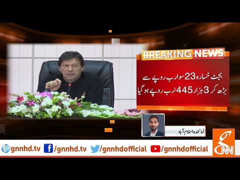 PTI One Year Performance Report