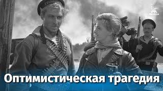 getlinkyoutube.com-Оптимистическая трагедия