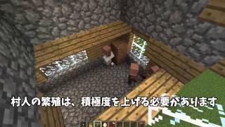 getlinkyoutube.com-マイクラ 村人 簡単に無限増殖する方法 1.8 穴掘り式 マインクラフト