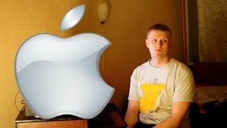 getlinkyoutube.com-Стоит ли продукция apple своих денег?