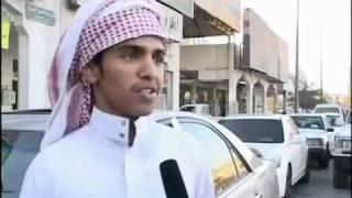 الكِدادَة العاطلين والوظايف في السعودية تقرير العربية