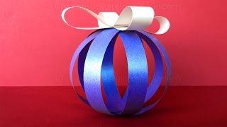 getlinkyoutube.com-Basteln für Weihnachten: Christbaumschmuck - DIY Weihnachtsdeko: Christbaumkugeln. Weihnachtsbasteln