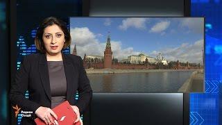 Ахбори Тоҷикистон ва ҷаҳон (27.03.2017)اخبار تاجیکستان .(HD)