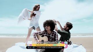 getlinkyoutube.com-ไร้ลีลา - คุณชาย ไร้ลีลา (Official Music Video)