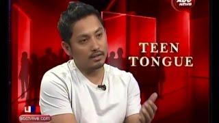 Teen Tongue With  Singer  Hemanta Rana By Sharada Thapa चालीस नकटदै रमाउछु  गायक हेमन्त राना