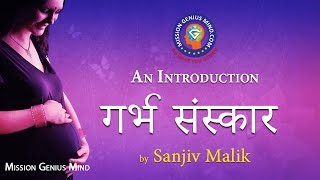 getlinkyoutube.com-Garbh Sanskar Hindi - गर्भ संस्कार क्या हैं Introduction | Mission Genius Mind