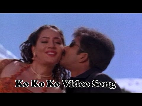 Ko Ko Ko Video Song || Cheppalani Undi Movie || Naveen Vadde, Raashi
