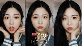 getlinkyoutube.com-복숭아 메이크업_흐린날 메이크업 Rainy day peach makeup tutorial