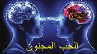 getlinkyoutube.com-كيف ترسل طاقة حب لاي شخص وتخليه يحبك ويقتنع بيك _ كريم عماد