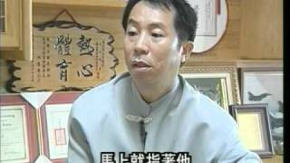 "getlinkyoutube.com-瘋琴盧照琴 台灣黑道傳奇大哥級人物""Qin Zhao Lu"" Taiwan gangster legend 1"