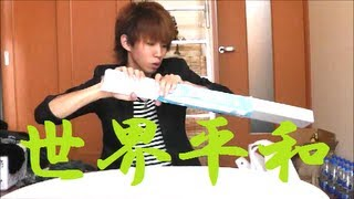 getlinkyoutube.com-1メートルの巨大菓子を一人で食う大学生 stupid japanese boy