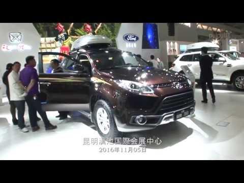 2017 Китайский Внедорожник JMC Yusheng S350 (2.0 GTDI)