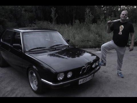 Тест - Обзор BMW 5-series E28 2.8 AT