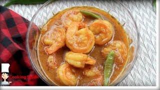 getlinkyoutube.com-Shrimp Malaikari    Chingri Macher Malaikari    Bangladeshi Malaikari Recipe