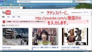 getlinkyoutube.com-YouTubeで削除された動画を見る方法