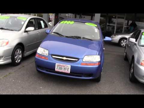2007 Ford Taurus, 2005 Ford Taurus, 2008 Chevy Aveo, Lincoln Cardier Town Car, 2003 Saturn L200
