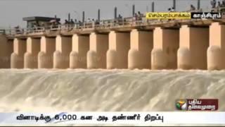 getlinkyoutube.com-Transport in Sriperumbudur-Chennai road cut off as Chembarambakkam Lake opened