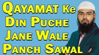 getlinkyoutube.com-Qayamat Ke Din Allah Jo 5 -  Panch Sawal Karega Woh Kounse Hai By Adv. Faiz Syed