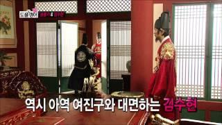 Section TV, Song Joong-ki VS Kim Soo-hyun #05, 송중기 VS 김수현 20130201