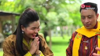 ครัวพลัดถิ่น 13 วิถีแห่งขุนเขา สู่อาหารภูฏาน
