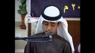 getlinkyoutube.com-อ่านอัลกุรอาน เพราะมาก Mohammed taha al-junayd
