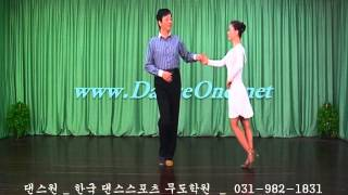 getlinkyoutube.com-사교댄스 사교춤 남성 지루박 기초 배우기 m05 14 사이드A B스탭  시연