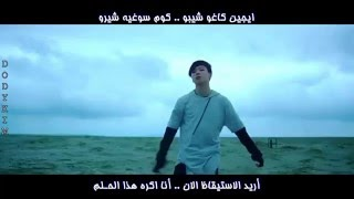 getlinkyoutube.com-BTS-SAVE ME 'mv' (Arabic sub+نطق)HD