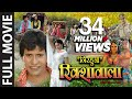 Nirahua Rikshawala [Superhit Full Bhojpuri Movie]Feat. Nirahua & Pakhi Hegde