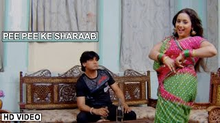 getlinkyoutube.com-Pee Pee Ke Sharaab [ New Bhojpuri Video Song ] Hamke Dau Nahi Mehraru Chahi Feat. Rani Chatterjee