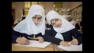 getlinkyoutube.com-Hazal Quran هذا القرآن - Ahmad Bukhatir w Lyrics + Eng Sub