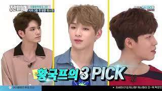 [ENGSUB/CC] Weekly Idol   Wanna One Ep 315 (GOOD SYNC)