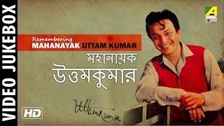 getlinkyoutube.com-Remembering Uttam Kumar   Bengali Movie Songs   Best of Uttam Kumar Songs
