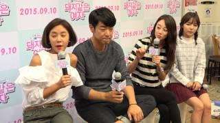 getlinkyoutube.com-영화 '돼지같은 여자' 고깃집 개업식 파티! [황정음,최여진,이종혁,박진주] - KoonTV