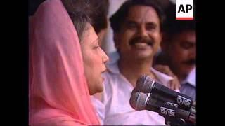 BANGLADESH: PRIME MINISTER KHALEDA ZIA RESIGNS