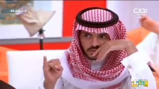 تقليد اللهجات - صالح القحطاني | #حياتك43