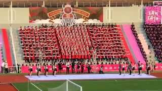 getlinkyoutube.com-PSM Cheer @ CHAMCHURI GAMES 2014